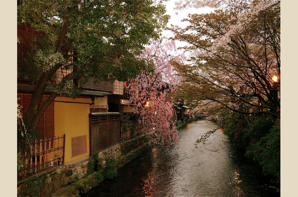 One of Kyoto's atmospheric canals