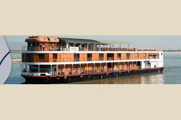 Paukan Boat