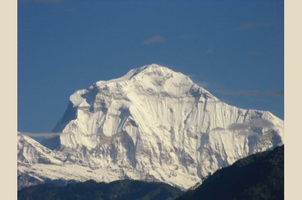 Mt. Dhaulagiri is Earth's seventh-highest summit (photo by Bhismakandel)